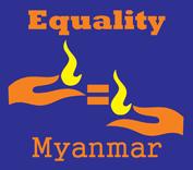 ညီမျှခြင်းမြန်မာ